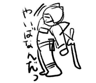 32_yaiba.jpg