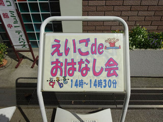 DSC03826.jpg