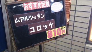 DSC_0113034.jpg