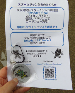 EALN9465.jpg