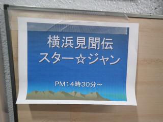 PA154761A.jpg